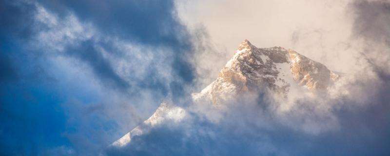 Dos montañeros desaparecidos aumentan la leyenda negra del Nanga Parbat